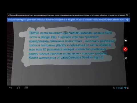 Переводчик онлайн переводчик текстов с английского