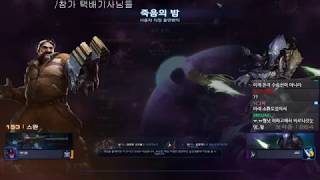 [평발택배]스2 협동전 사지정돌연변이(죽음의 밤-폭풍의…