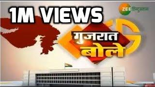 Gujarat: 1 लाख से ज्यादा मुस्लिम मतदाताओं वाली सीट क्या कहती है?