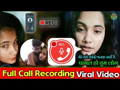 Download trisha kar madhu viral video पागल हो तुम लोग trisha kar madu viral video