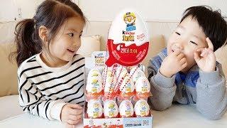 뽀로로 킨더조이가 나왔어요!! 서은이와 유준이의 카트로 킨더조이 보물찾기 Treasure Hunt Pororo Kinder joy Opening
