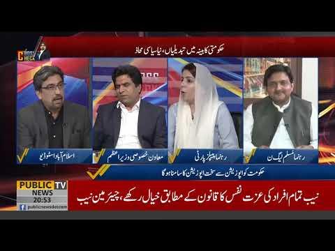 Heated argument b/w Naz Baloch & SAPM Ali Nawaz Awan during live show