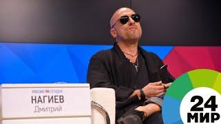 Нагиев, сыгравший Калоева, поделился ожиданиями от «Непрощенного» - МИР 24