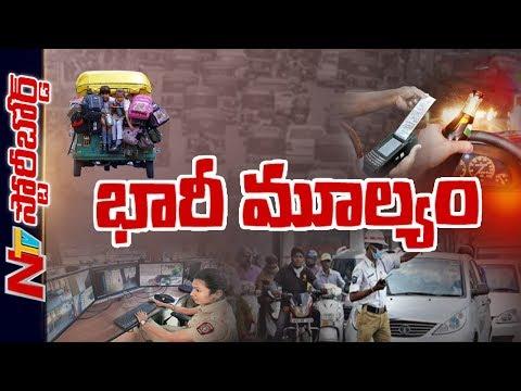 రోడ్ల పై గుంతలు పట్టించుకోని ప్రభుత్వాలకు జరిమానాలు వేసే హక్కు ఉందా ? | Story Board | NTV