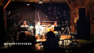 バルーンミュージックのライブです。2011.9.17.