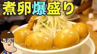 【バカ盛り】野郎ラーメンに煮卵大量トッピング!【二郎系】 thumbnail
