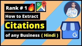 Rank Higher on Google Maps | How to Find Citations of Any Business | Citations for Local SEO Free