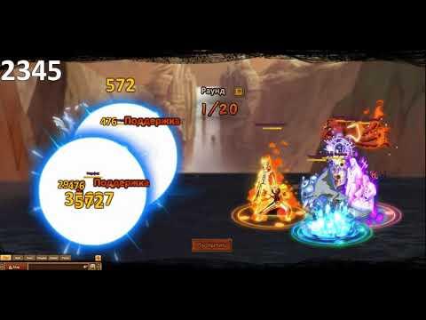Ninja World#2/Что кисаме делает против арены