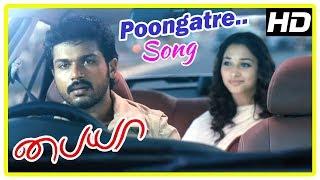 Karthi Hit Songs   Poongatre Song   Karthi takes Tamanna to Mumbai   Paiya Tamil Movie Scenes