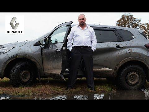 Renault Kaptur 3 года 36000 км ВСЕ САМОЕ ИНТЕРЕСНОЕ!!!