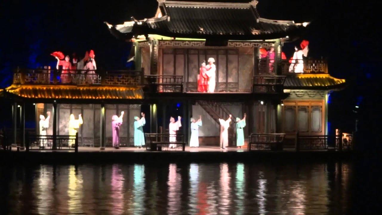 Resultado de imagem para wallpaper lago oeste hangzhou