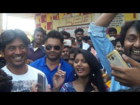 Arjun Star Cast Peeyush