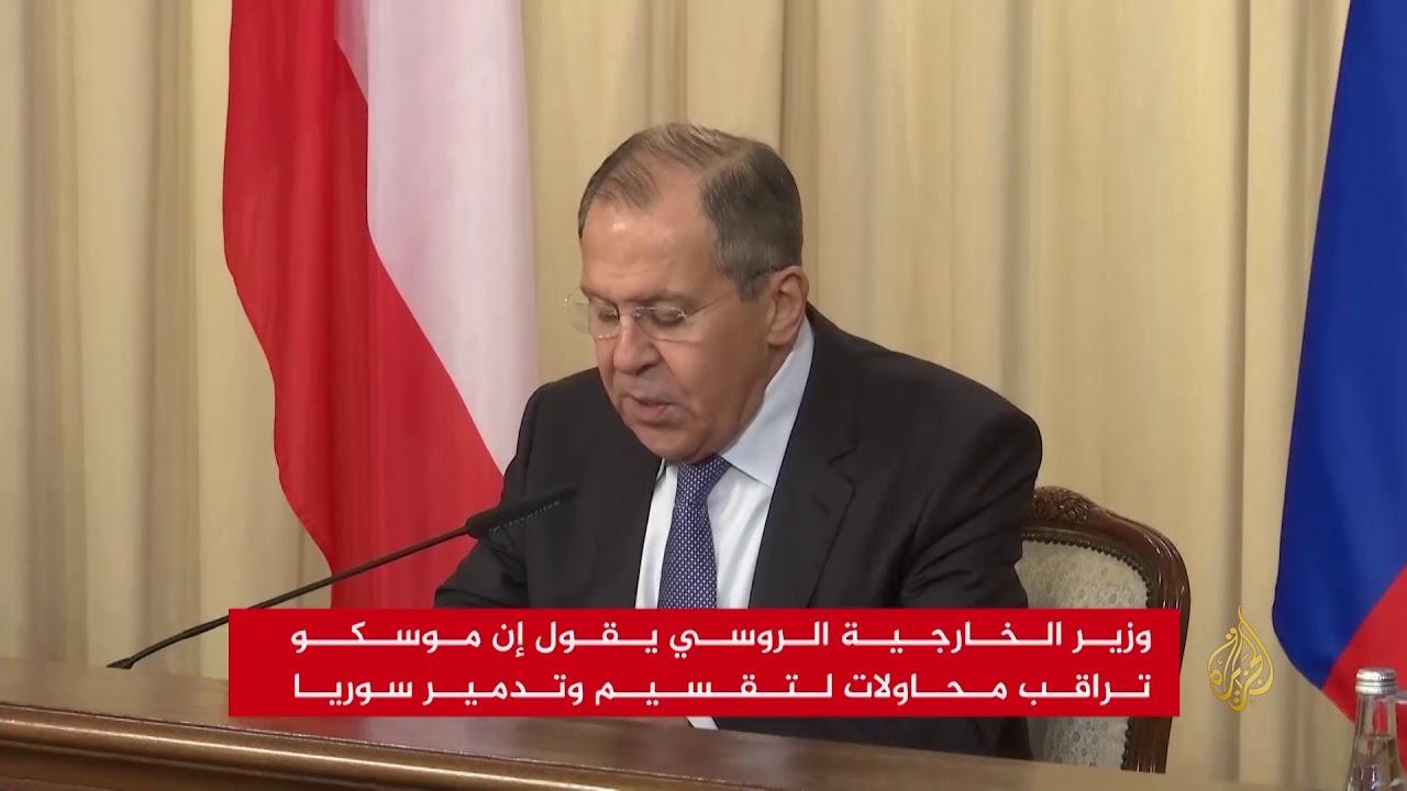 الجزيرة:روسيا تلمّح لاحتمال تقسيم سوريا