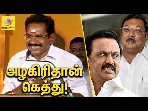 ஸ்டாலினை விட அழகிரிக்குதான் தகுதியிருக்கு | Sellur K Raju compares Stalin and Alagiri | Speech
