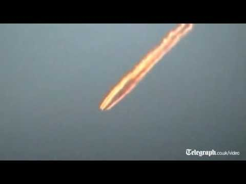 UFO in Peru? Amazing video of what is thought to be a meteorite blazing across South American sky
