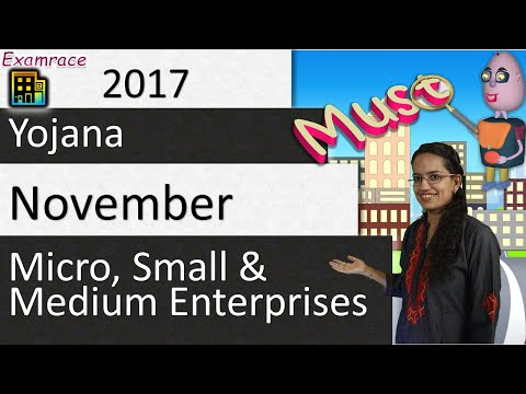 Yojana November 2017 Summary: Micro, Small & Medium Enterprises (MSME)