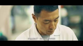 香港善導會60週年微電影「信念」 支持捐助熱線: (852) 2527 4018 電郵: ...
