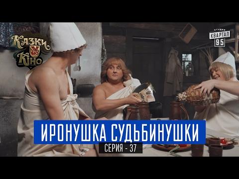 Официальный канал «Країна У»