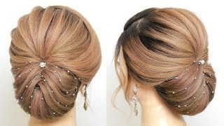 Bridal Updo Tutorial.  Wedding Hairstyles For Long And Medium Hair