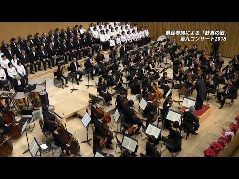 静岡交響楽団 ベートーヴェン/交響曲第9番「合唱付き」ニ短調 op.125