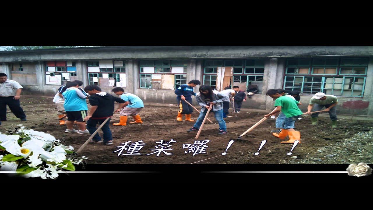 臺東縣長濱國小六甲2011畢業影片 - YouTube