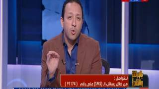 بالورقة و القلم | إسلام صادق يوضح مصير يوسف أوباما  قد يكون في الأهلي