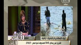 #هنا_العاصمة | غادة والي: اتفقنا على تواجد فرق إغاثية من الهلال الأحمر بكل القرى
