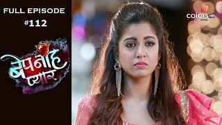Bepanah Pyaar - 6th November 2019 - बेपनाह प्यार - Full Episode