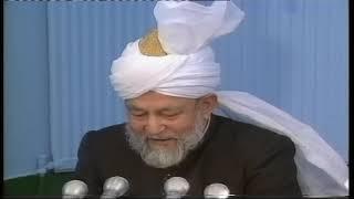 Les guerres des prophètes l Commentaires du saint coran par le Calife - 14 Mars 1993