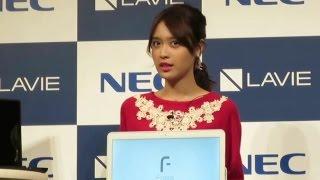 2015/09/28に行われたNECの「LAVIE秋冬モデル発売記念イベント」より。