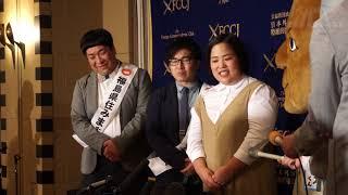 JCCテレビすべて|http://jcc.jp/ ~外国特派員協会での会見を生中継&ア...