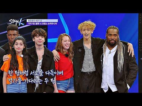 [왕중왕전 8강] 미국 레드벨벳(Red Velvet)vs프랑스 슈퍼주니어(Super Junior), 4강 진출 팀 공개☞