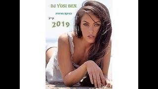 dj yosi ben in the mix mizrahit 2019 די.גי יוסי בן בסט מיקס מזרחית להיטים 2019