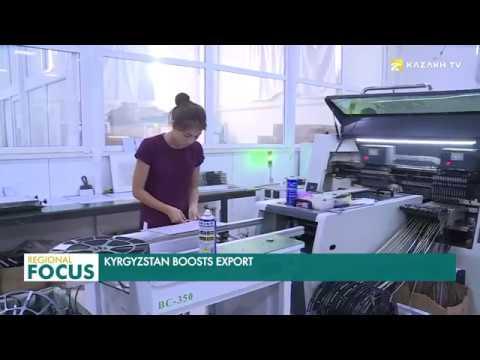 Kyrgyzstan boosts export