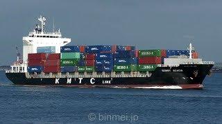 SUNNY ACACIA - KMTC LINE container ship