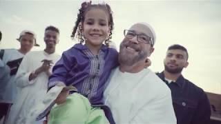 Essam x Zak YM x Akhi Abu - Eid Mubarak  (Official Video)