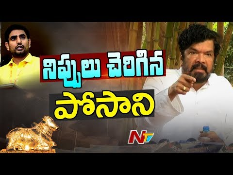 Posani Krishna Murali Fires on Nara Lokesh & AP Govt || #NandiAwardsControversy || Press Meet