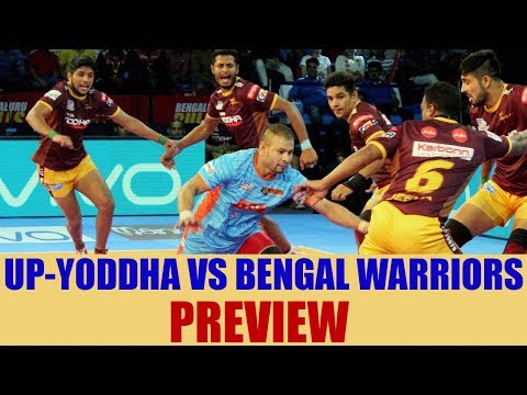 PKL 2017: UP Yoddha take on Bengal Warriors, Match preview | Oneindia News