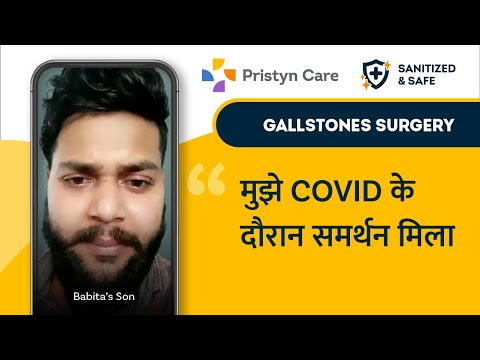 @Pristyn Care provides safe & sanitized procedures in Covid times says Gallstone Surgery Patient