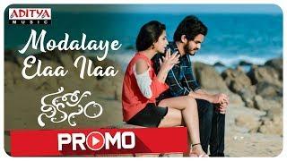 Modalaye Elaa Ilaa Song Promo    Nee Kosam Songs    Aravind Reddy, Shubhangi Pant    Srinivas Sharma