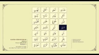 Kuran Öğreniyorum 19 - İki Esre (Fatih Çollak)