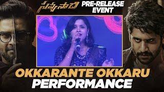 okkarante-okkaru-song-performance---savyasachi-pre-release-event