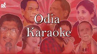 Oriya Bhajan Aare Suman MP3 Karaoke