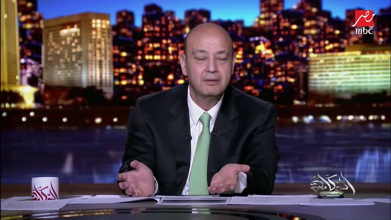 صورة فيديو : عمرو أديب: في دراسة بتقول إن اللي مخدوش لقاحات كورونا ممكن يكونوا مصانع لتحور الفيروس