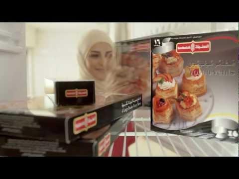 AL Sunbulah Pastery Iftar