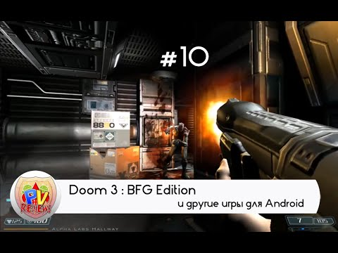 ТОП-5 ИГР ЗА НЕДЕЛЮ - Doom 3: BFG Edition и другие игры для Android (TOP-5 FIVE)