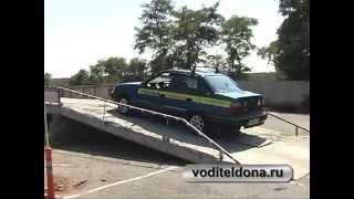 Обучение вождению автомобиля эстакада