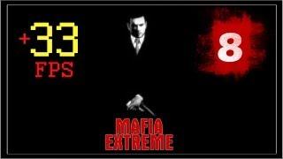Mafia - Extreme - Миссия 8 - Sniper Mission(Команда +33FPS представляет вам прохождение режима