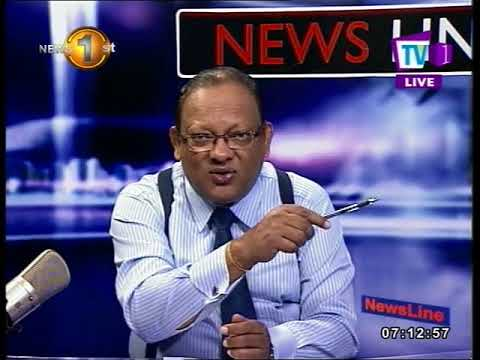 News Line Discussion with Former Chairmen BOC, Rusiripala Tennekoon