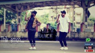 Download Video Thik Emon _arijit singh(dance cover //neel & Paul) MP3 3GP MP4